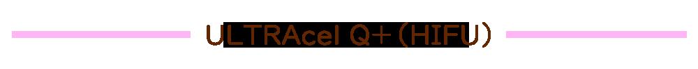 ULTRAcel-Q+(HIFU